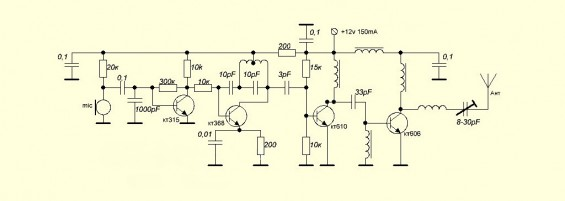 Схема передающей части рации FM диапазона