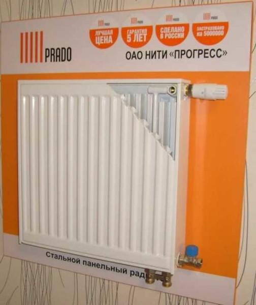 Это модель •Prado Universal с терморегулирующим вентилем