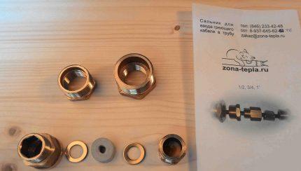 Комплект для установки внутрь трубы