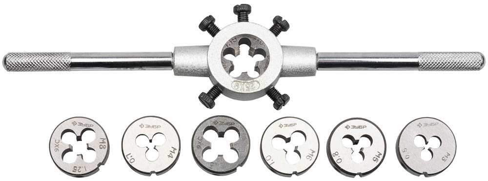 Плашкодержатель с плашками под различный диаметр