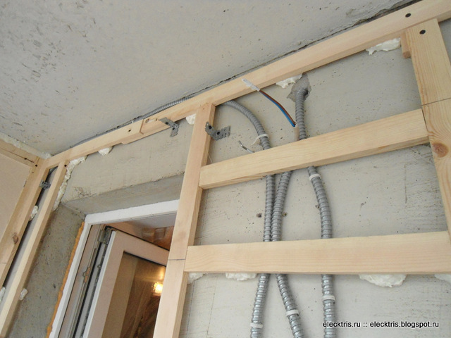 проводка в металлорукаве на балконе