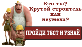 banner_sitestroy.gif