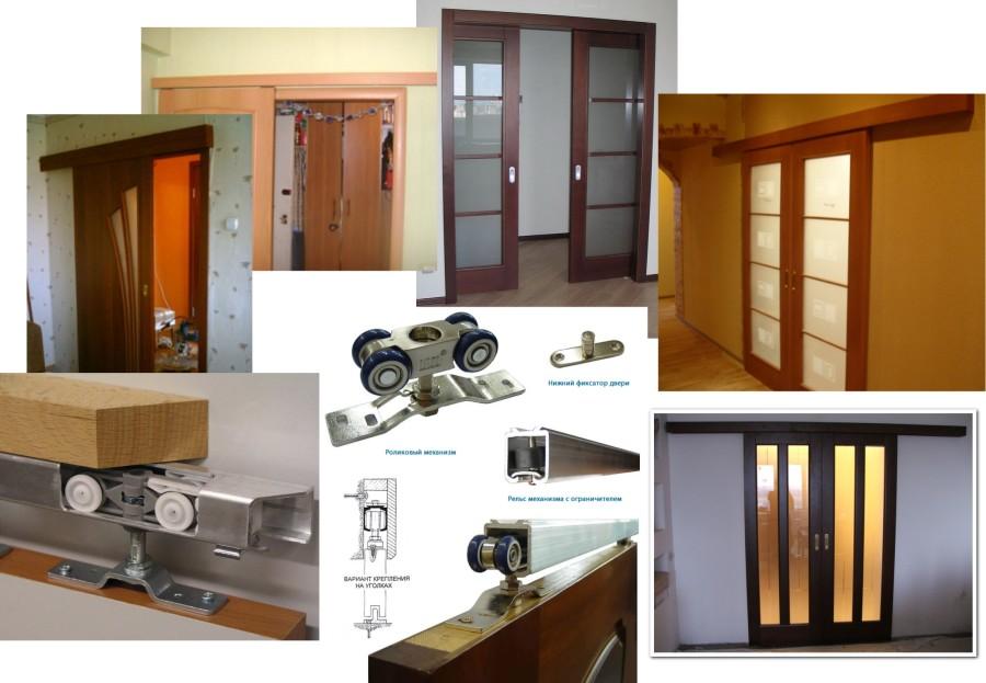 Установка раздвежных дверей - преимущества