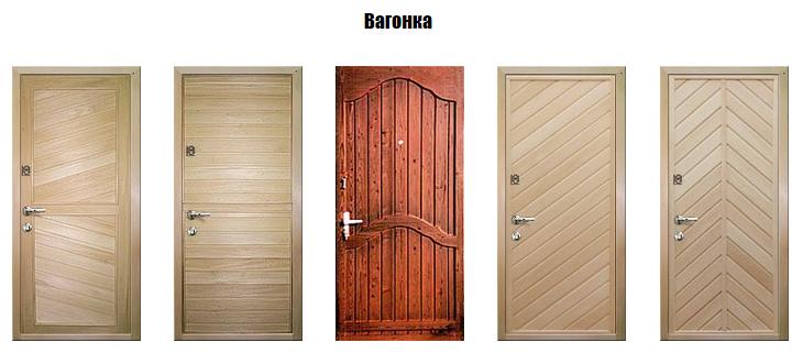 Разные варианты обшивки дверей вагонкой
