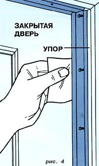 Диагностика прижима пластиковых дверей листом бумаги